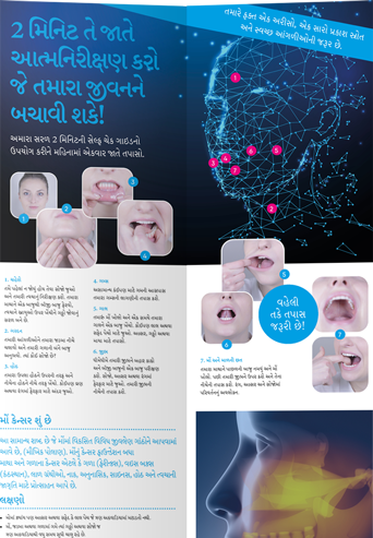 Mouth Cancer Foundation Information 8 Page Leaflet - Gujarati
